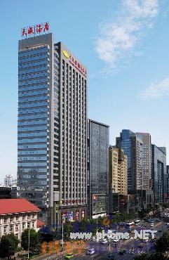 湖南大成国际大酒店
